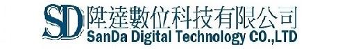 陞達數位科技有限公司